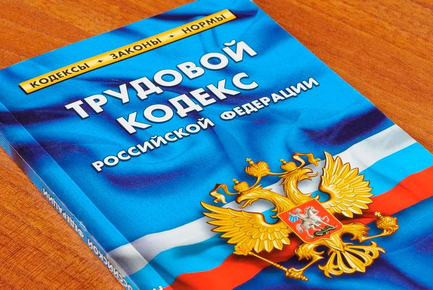 Бланк заявления на вид жительство в россии 2020 для несовершеннолетних