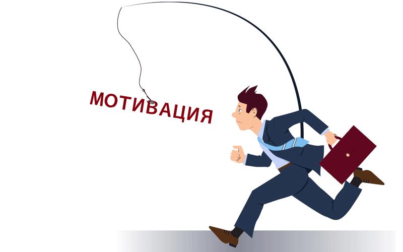 Нематериальная мотивация сотрудников: самые эффективные методы